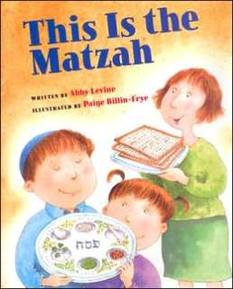 This is Matzah